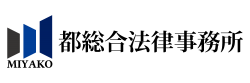 Miyako Sougou Law Office Logo